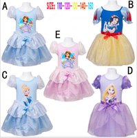 bubble short sleeve cotton gauze princess rapunzel snow whit...