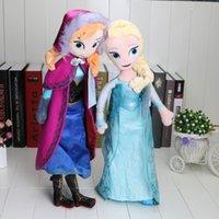 Hot Sale Frozen Doll Frozen Plush Toys 2014 New 50cm Princes...