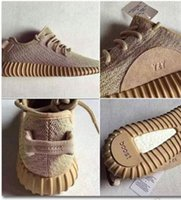 (double box)kamatit Oxford Tan Yeezy Boost 350 New Color Men...