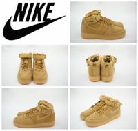 2016 Nike Air Force 1 Mid 07 PRM QS FLAX Wheat Men Ane Women...