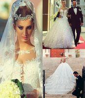 Long Sleeve Lace Wedding Dresses 2015 Sfani Illusion High Ne...