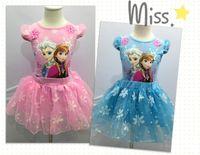 Summer girls set Frozen elsa&anna suit cotton short sleeve t...