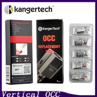 Authentic Kanger Vertical Subtank OCC Coil Upgraded 0. 15ohm ...