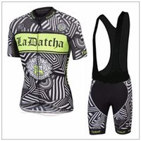 Tinkoff Saxo 2016 Cycling Jerseys Set Short Sleeve With Padd...