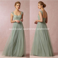 2015 Long Lace Tulle Bridesmaid Dresses with Cap Sleeves Ele...