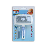new good Grip Handle Shedding Pet Dog Cat Hair Brush Pin Fur...