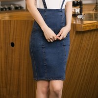 Tight Denim Pencil Skirt Reviews | Floral Lace Pencil Skirt Buying ...