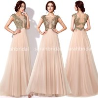 2015 Boho Champagne Tulle Long Prom Dresses with Sheer Crew ...
