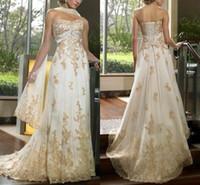 Арабский Золотой Свадебное платье Милая с плеча без рукавов Длинные Длина шнуровке назад Саш сшитое линии свадебное платье