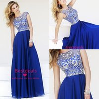 2014 Crystal Royal Blue Evening Dresses Sexy Scoop Neck Cap ...