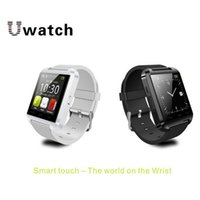Buy smart watches from China through DHgate.com