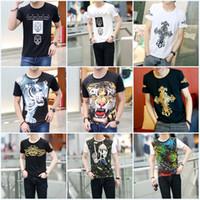2015 Fashion Men' s Summer T- shirt Tiger Digital Logo Co...