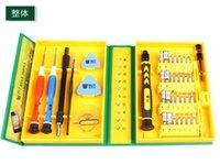 38 in 1 Tournevis de précision Kit Outils de réparation d'ouverture Set Tools Manuais pour téléphone cellulaire PC BST-8921