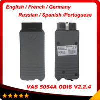 2015 Great Deal VAS 5054A 5054 diagnostic tool ODIS V2. 2. 4 f...