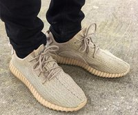 2016 NEWEST Oxford Tan yeezy sports shoes Athletic Boots sne...