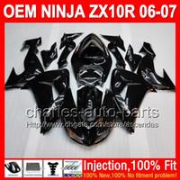 7gifts+ Injection ALL Black For KAWASAKI NINJA ZX10R 2006- 200...