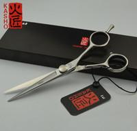 1pcs Kasho coupe Ciseaux cheveux pour coiffeurs, Cisailles cheveux 5.5inch / 6inch Nouveaux outils ciseaux d'arrivée coiffeur