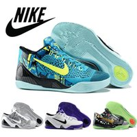 Nike KOBE IX 9 ELITE perspective Men' s 2015 New Low bas...