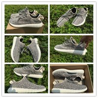 2015 Authentic Original Kanye West 350 Boost Low Turtle Dove...