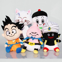 Japanese Anime Dragon Ball Z Plush Toys Kawaii Son Goku Doll...