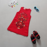 retail - Girl Red Jacquard Dress Flowers Dress Christmas New ...