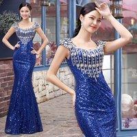 2016 Designer Mermaid Beaded Celebrity Dresses Evening Wear ...