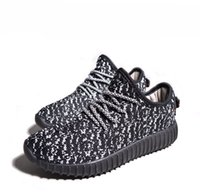 Coconut lovers shoes running shoes boost 350 fly woven casua...
