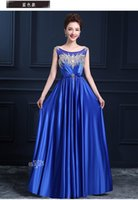 Royal Blue Prom Dresses Pageant Dress Cap Sleeves Open Back ...