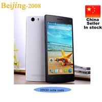 H930 Octa Core MTK6592 Smart Phone 5Inch Screen 8GB ROM 1. 4G...