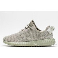 New Yeezy Boost 350 moonrock Running Shoes Kanye West Yeezy ...
