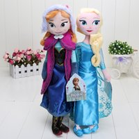 1Piece 40CM New Frozen Plush Princess Elsa Plush Anna Plush ...