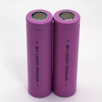 Singapore Post to USA 18650 battery Rechargeable Li- ion Batt...