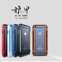 Nillkin Border Armor- Border Series For Apple iPhone 6 Plus I...
