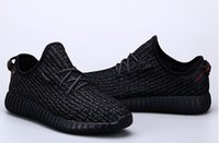 Yeezy Boost 350 1: 1 High Quility Pirate Black Kanye West Sho...