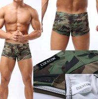 Mens Sexy Camo Camouflage Soft Underwear U Convex Pouch Boxe...