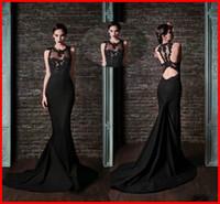 2015 Rami Kadi Black Evening Dresses Sophisticated Lace Tull...