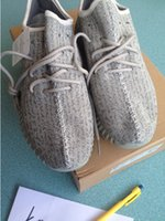 Moonrock Yeezy Boost 350 2016 New Color Kanye Milan West Yee...