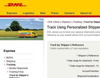 DHL tarifa de envío área remota