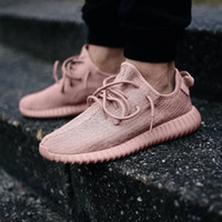 """Newest YEEZY PINK Size 36- 39 """" ROSE"""" LOOKS VALENTIN..."""