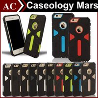 Caseology Mars X Wars Hard PC TPU Hybrid Case For iPhone 4S ...