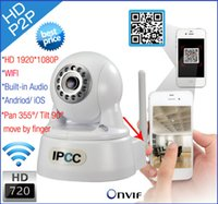 МГЭИК P2P Full HD 1080p беспроводной IP WiFi 2.0 мегапиксельная HD PTZ-камеры IP с слот Pan / Tilt SD-карты и ИК Cut