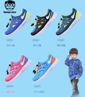 New 2015 HOT Brand Childen Sport Shoes Casual Shoes Boys And...
