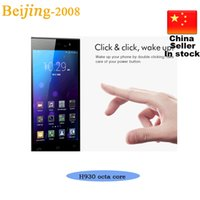 50% off 5. 0Inch Otca Core Smart Phone MTK6592 QHD Touch Scre...