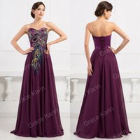 Grace Karin 2015 Fashion Sexy Formal Prom Evening Grandbanqu...