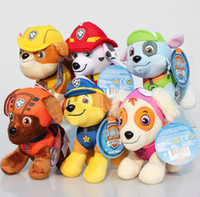 Dog Puppy plush toy doll Stuffed Toy 20CM Kid Plush Doll Ryd...