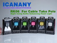 Sync led flash RK06 RK- 06 IBLAZR Cable take Pole for the wir...