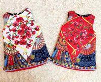 Girls Print Dresses 2015 European Style Baby Cotton Clothes ...
