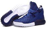 2015 New Popular Tubular Sports Shoe, Men Athletics Casual Sn...