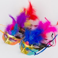 Best Hot Mask Three colored fluff feathers Mask Dance Party ...