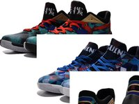 2015 Brand New Men' s Hyperdunk 2015 LOW Rio Bejing Spor...